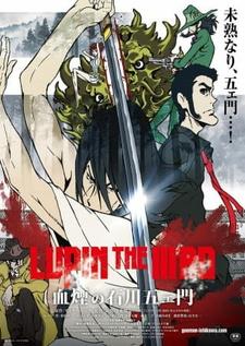 Постер Люпен III: Кровь Гоэмона Исикавы 2017