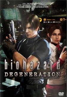 Постер Обитель зла: Вырождение 2008