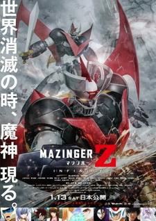 Постер Мадзингер Зэд 2017