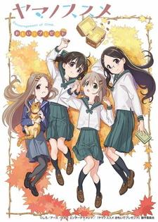 Постер В горы OVA 2017