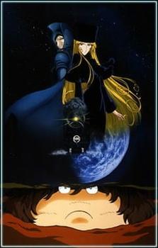 Постер Галактический экспресс 999: Вечная фантазия 1998