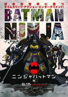 Постер Бэтмен-ниндзя 2018