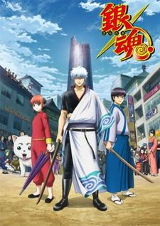 Gintama.: Shirogane no Tamashii-hen