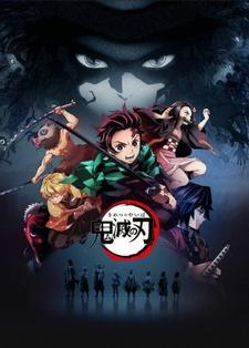 Скачать аниме Клинок, рассекающий демонов Kimetsu no Yaiba