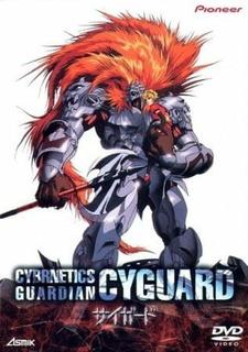 Постер Кибернетический страж 1989