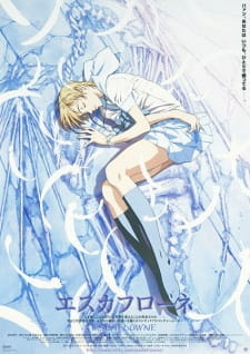 Постер Эскафлон 2000