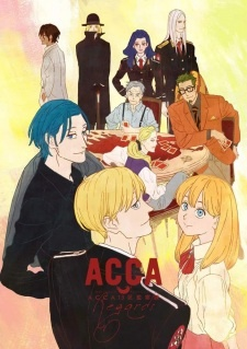 Постер АККА: Инспекция по 13 округам OVA 2020