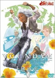 Turn A Gundam I Movie: Earth Light