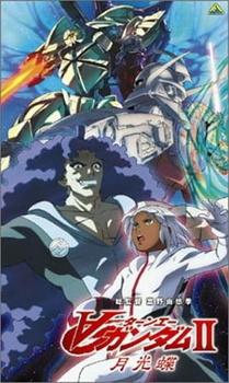 Постер ГАНДАМ: Объединение (фильм второй) 2002