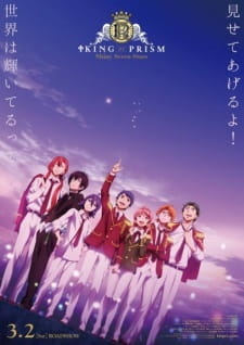 Постер Король призмы: Семь сияющих звёзд 2019