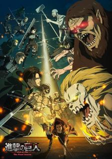 Скачать аниме Атака титанов [ТВ-4] Shingeki no kyojin