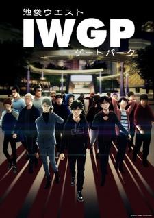 Постер Западные ворота парка Икэбукуро 2020