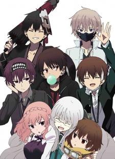 Постер Закрытые в рамках OVA 2020