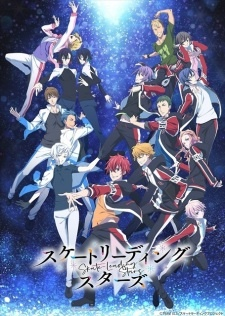 Постер Ведущие звёзды 2021