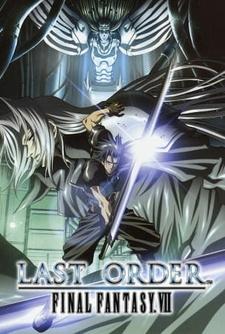 Постер Последняя фантазия VII: Последний приказ 2005