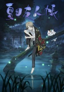 Постер Тетрадь дружбы Нацумэ (первый сезон) 2008