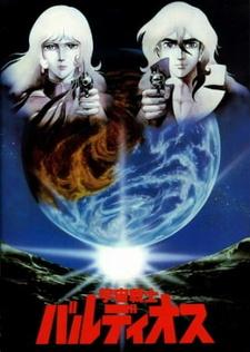 Постер Космический воин Балдиос 1981