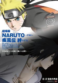 Постер Наруто 5 2008