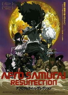 Постер Афросамурай: Воскрешение 2009