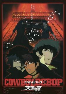 Постер Ковбой Бибоп 2001