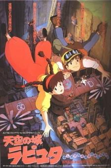 Постер Небесный замок Лапута 1986