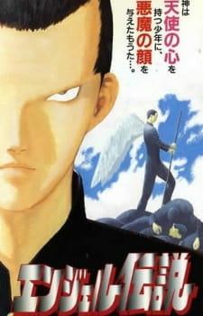 Постер Легенда об Ангеле 1996