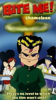 Chameleon (OVA)