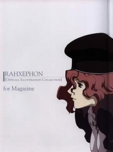 Постер Ра-Зефон OVA 2003