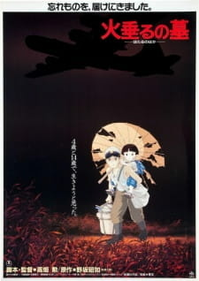 Постер Могила светлячков 1988