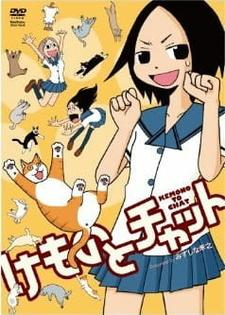 Постер Болтовня с животными 2009
