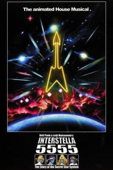 Постер Интерстелла 5555 2003