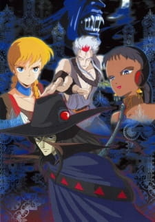 Постер D: Охотник на вампиров 1985