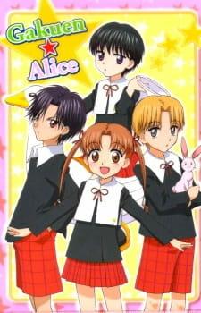 Постер Школа Элис 2004