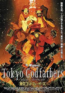 Постер Однажды в Токио 2003