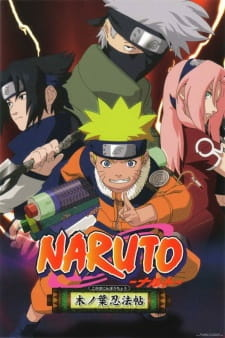 Постер Наруто OVA-1 2003