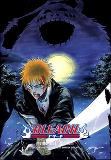 Постер Блич OVA-1 2005