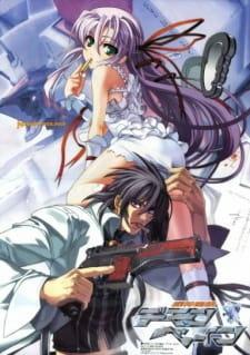 Постер Демонбэйн OVA 2004