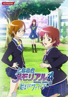 Постер Трепещущие воспоминания OVA-2 2009