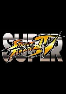 Постер Уличный боец IV OVA-2 2010