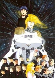 Постер Легенда о героях Галактики OVA-1 1988