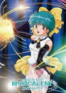 Постер Волшебная звезда Магическая Эми: Свет за облаками 2002