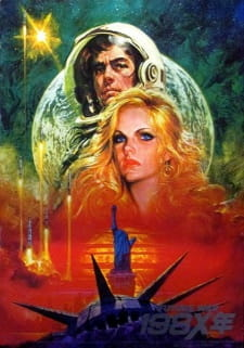 Постер Война будущего, год 198Х 1982