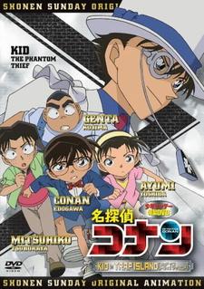 Постер Детектив Конан OVA-10 2010