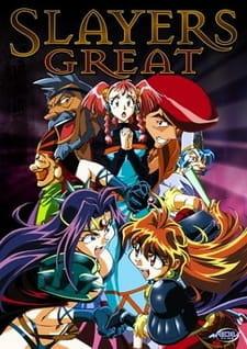 Постер Рубаки 3: Великие Рубаки на большом экране 1997