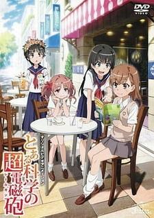 Постер Некий научный Рейлган OVA 2010
