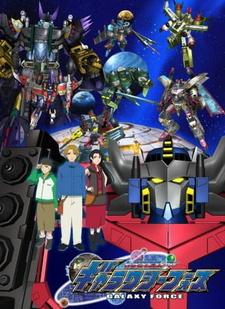 Постер Трансформеры: Сила Галактики 2005