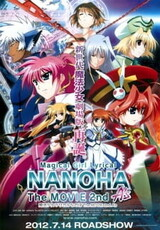 Mahou Shoujo Lyrical Nanoha: The Movie 2nd A's