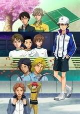 Принц тенниса: Другая история 2