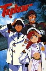 Musekinin Kanchou Tylor OVA