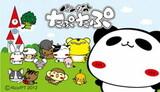 Panda no Taputapu